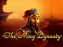 The Ming Dynasty Вулкан